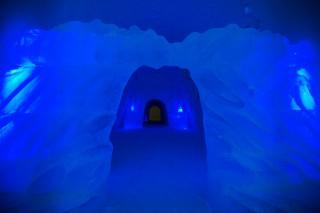 Blaue Eishalle